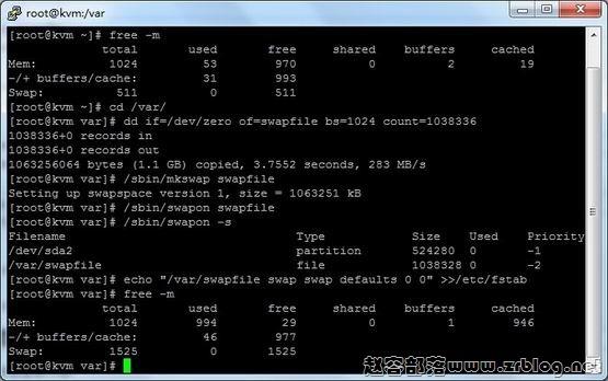Linux VPS添加SWAP(交换分区)