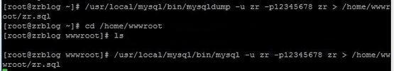 VPS新手教程:SSH登陆MySQL导出和导入