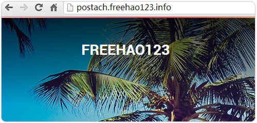 Postach.io使用自己的域名访问