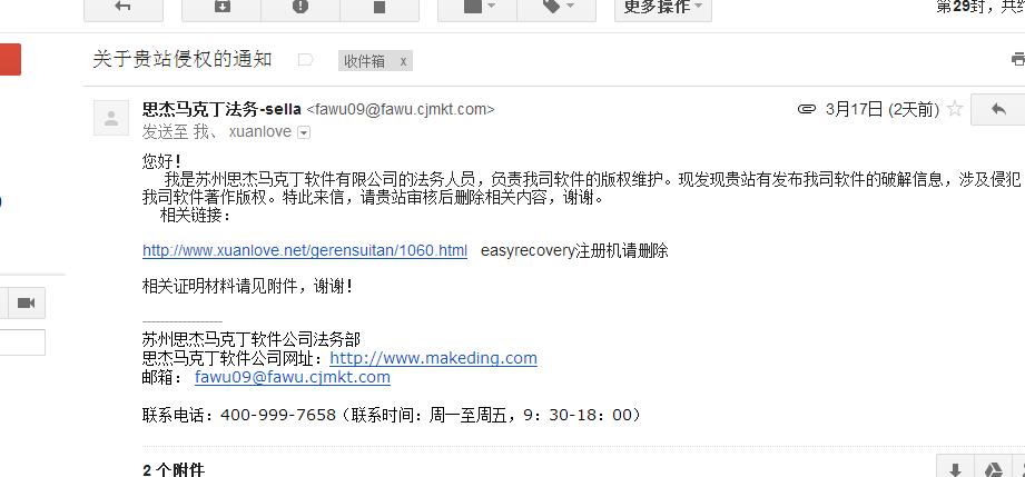 Ontrack EasyRecovery Enterprise 11.1.0.0 + 注册机